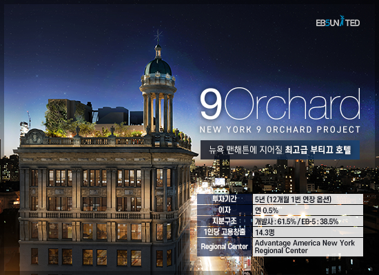 9orchard
